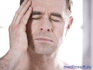 2 лечение псориаза