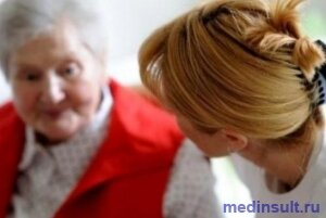 Первые признаки болезни альцгеймера симптомы